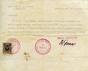 """לקראת עזיבתו את עיר הולדתו והמעבר לוינה ! טרנופול, 27 באוגוסט 1933, מסמך ממשלתי פולני המאשר את תאריך הלידה של אברהם אדלרשטיין. (כמסמך """"משרד הפנים"""" המאשר נכונות הפרטים). חתום למטה - ד""""ר גרוס."""