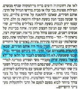 אודות הרבי מסאטמאר ומבריחי גבול יהודים