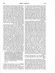 האנציקלופדיה העברית מאמר על הגנה עצמית