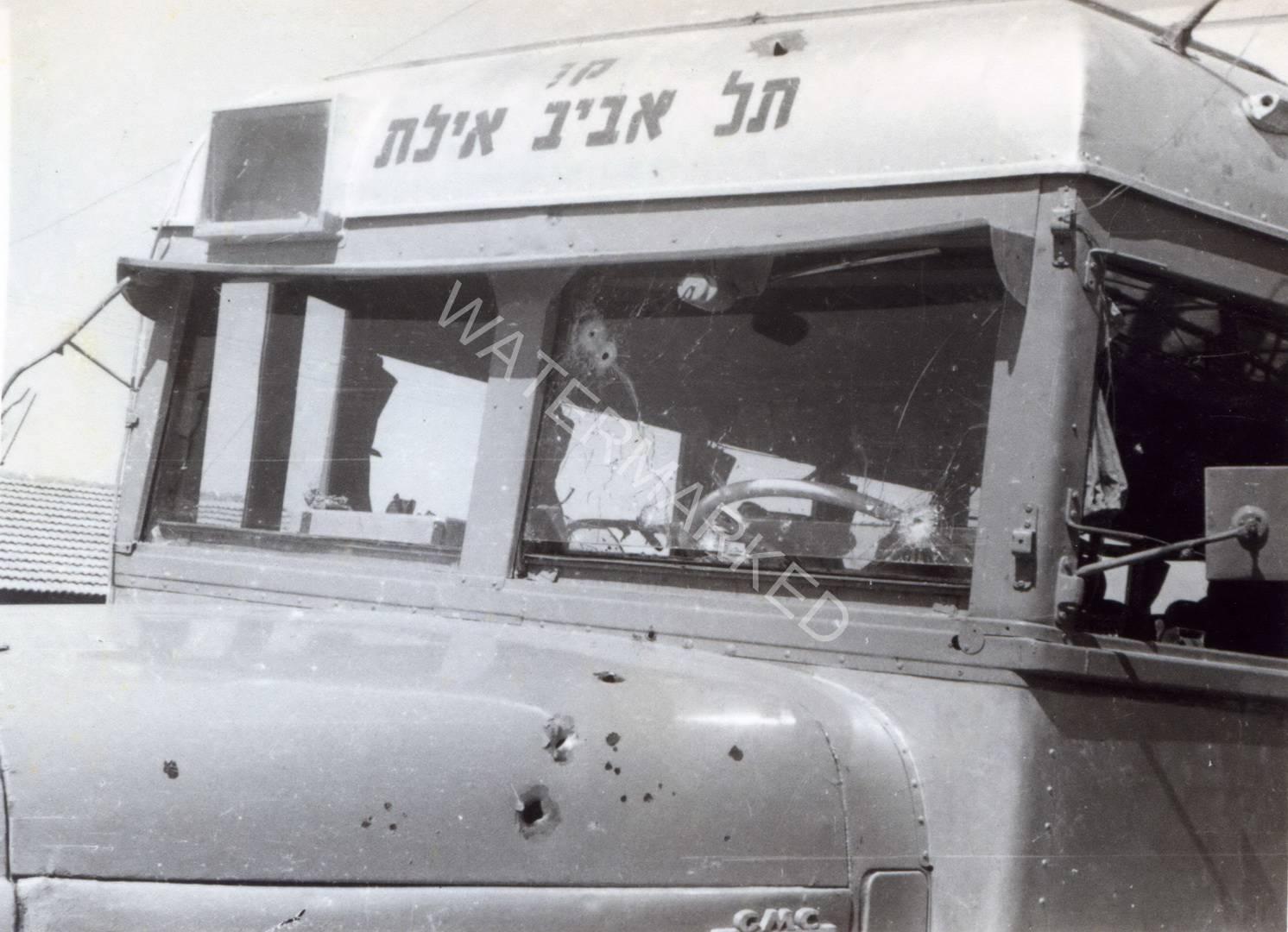 1954 מחבלים בדרך לאילת