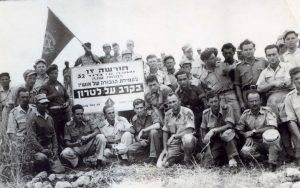 הלוחמים במלאות שנה לקרב בלטרון, 25.5.1949