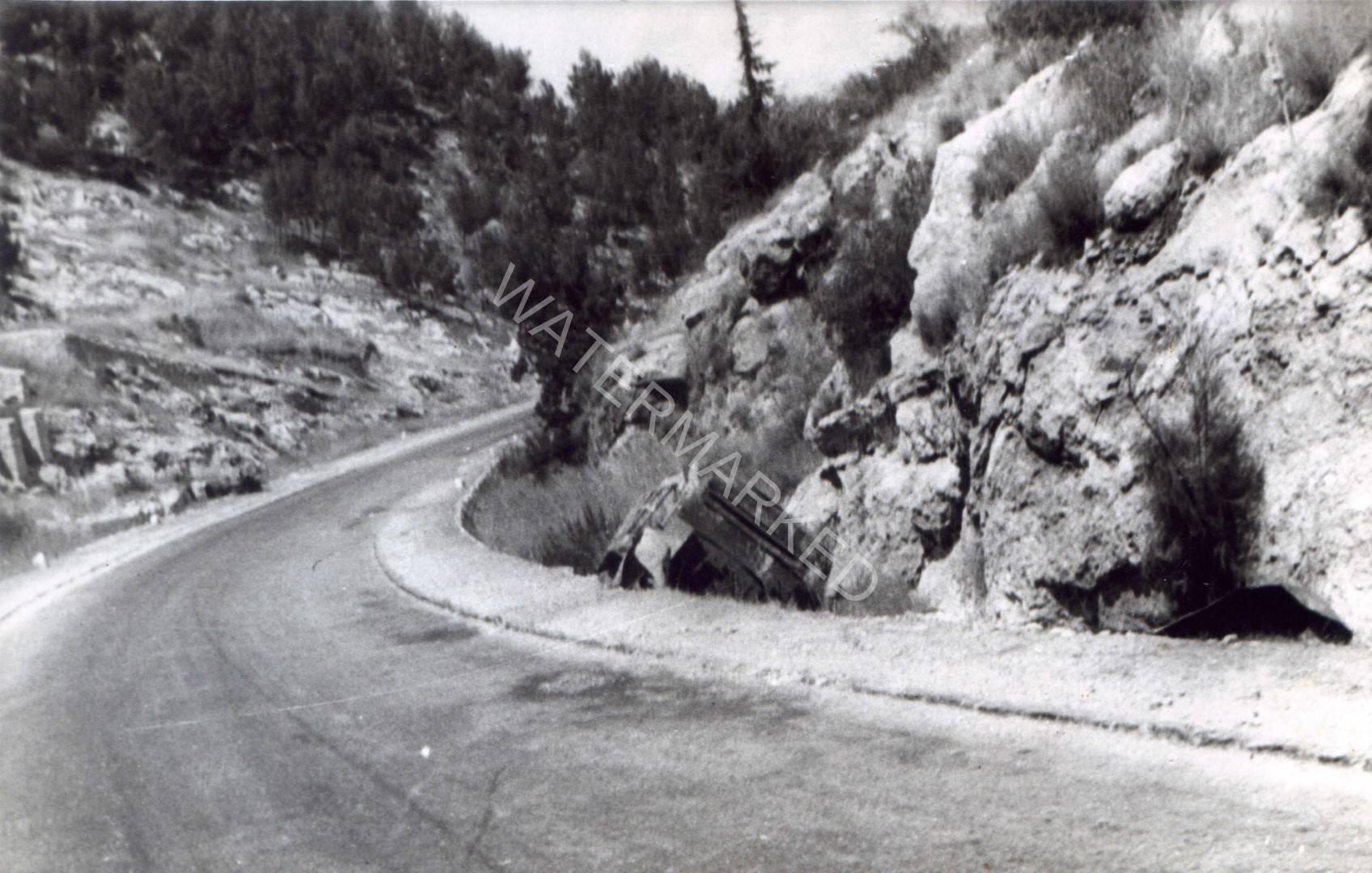 1949 אל ירושלים